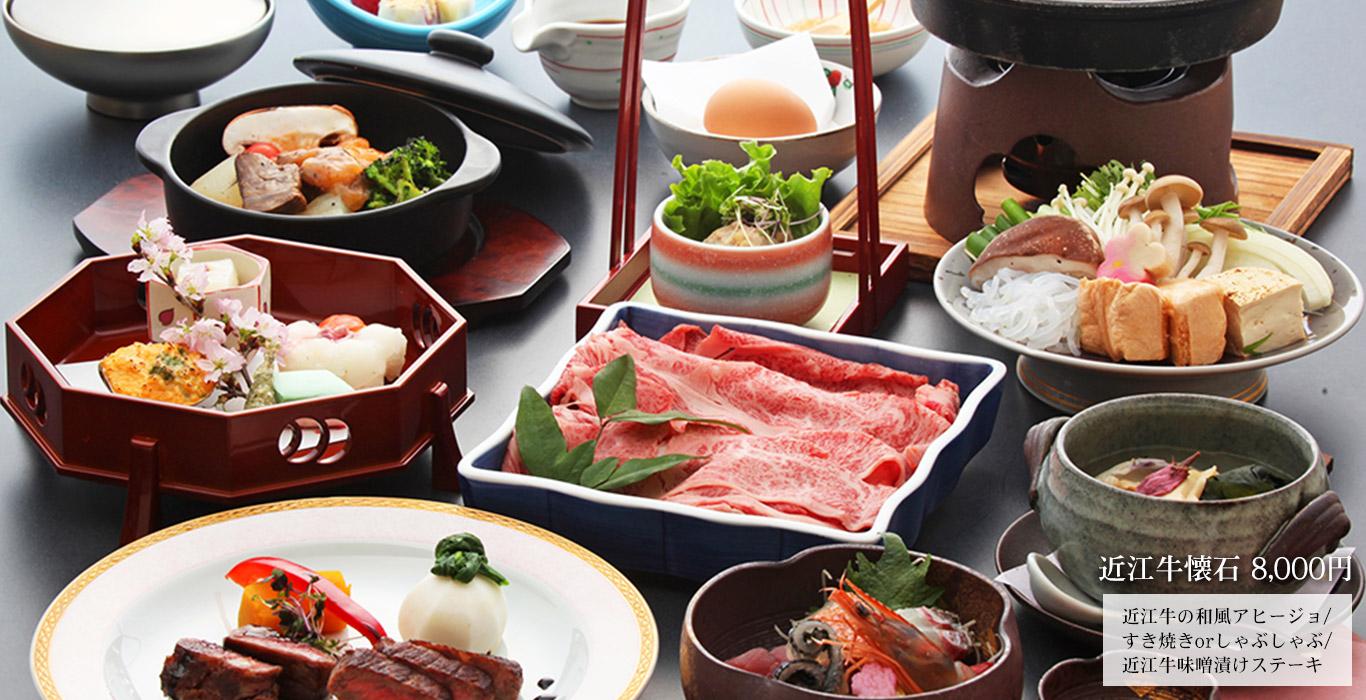 メインピクト1|日本料理・京懐石 魚庄
