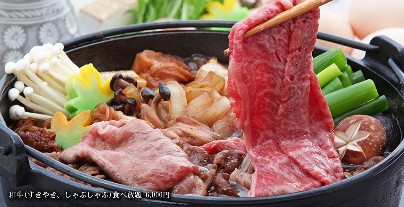 メインピクト3|日本料理・京懐石 魚庄
